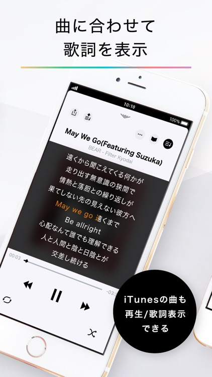 CDレコミュージック screenshot-3