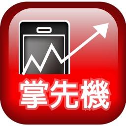 康和證券「康和掌先機」For iPad