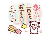 Warm heart Sticker