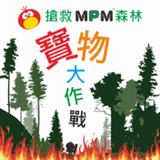 MPM TREASURE HUNT