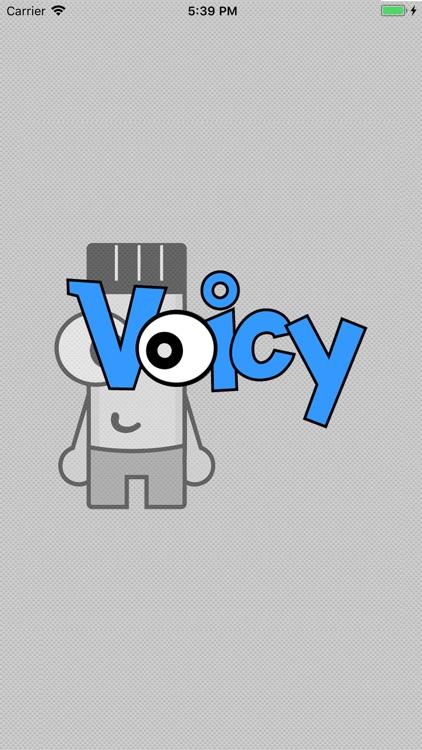 Voice Changer + screenshot-3