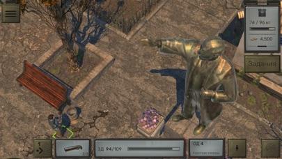 Скриншот №6 к ATOM RPG