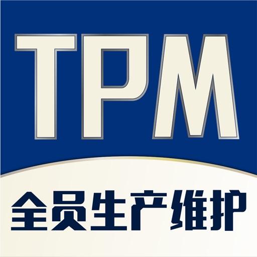 福菱TPM