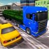 貨物配送用トラックドライバ18 - iPhoneアプリ