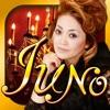 愛の伝道師JUNO占い
