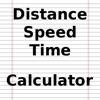 Distance Speed Time Calculator