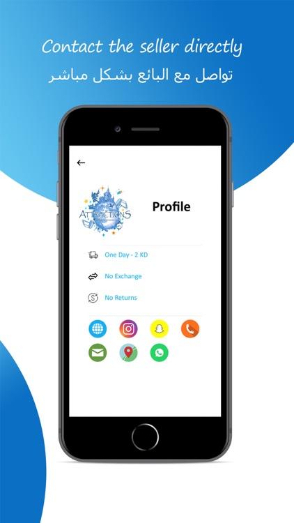 Blue Zoumba screenshot-4