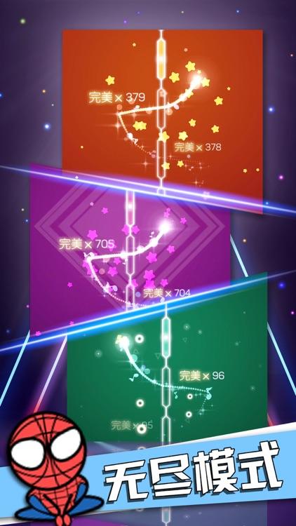 点点节奏 - 超休闲卡节奏音乐游戏 screenshot-3