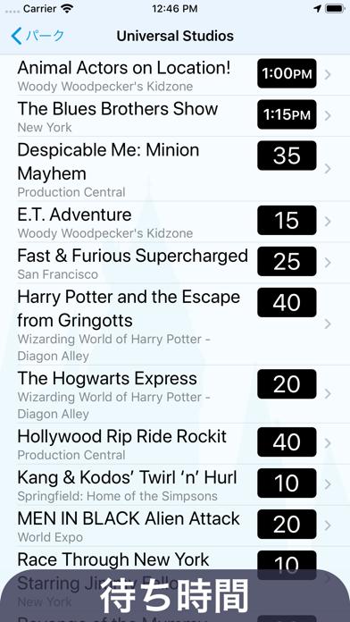 Magic Guide: Universal Orlandoのおすすめ画像3