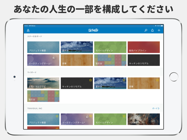 ‎Trello Screenshot
