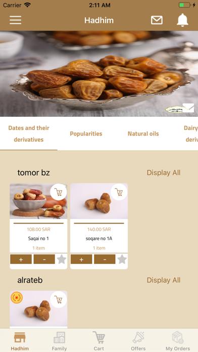 Screenshot #1 pour هضيم