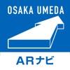 OSAKA UMEDA ARナビ - iPhoneアプリ