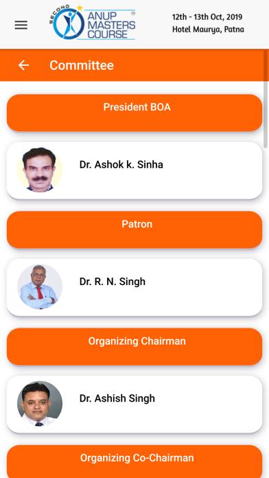 AMC 2019 Patna Screenshot