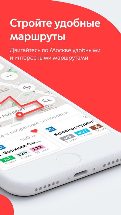 Mosgorpass Moscow transit map
