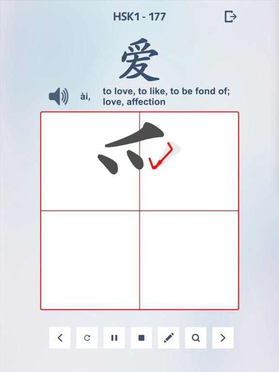 EasyHanzi-Easy Chinese screenshot 7