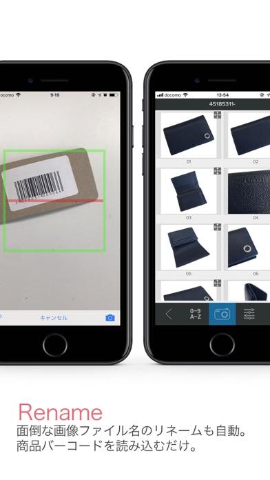 ZenFotomatic CAM 売れる商品画像に自動加工!のスクリーンショット3