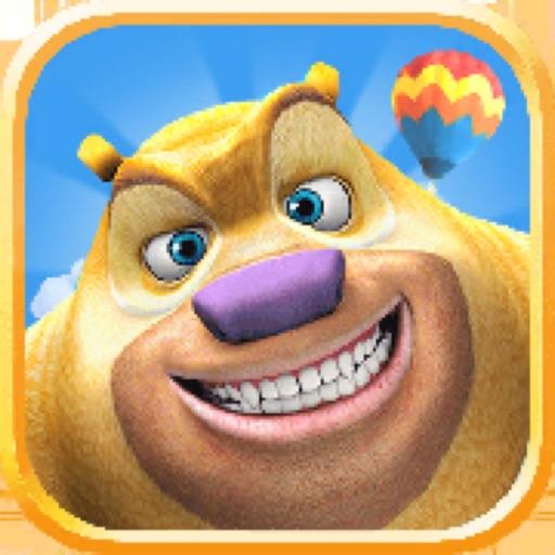熊出没之熊大农场(官方正版)-策略类小游戏