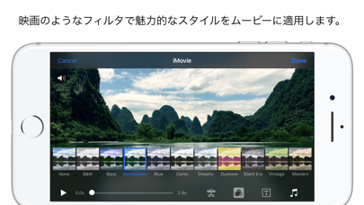 iMovie ScreenShot3