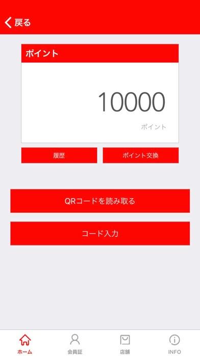 点击获取スタジオシーラカンス アプリ