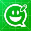 Sticker Maker – Sticker.me - iPhoneアプリ