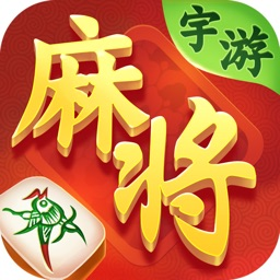 宇游麻将-全国经典麻将棋牌游戏平台