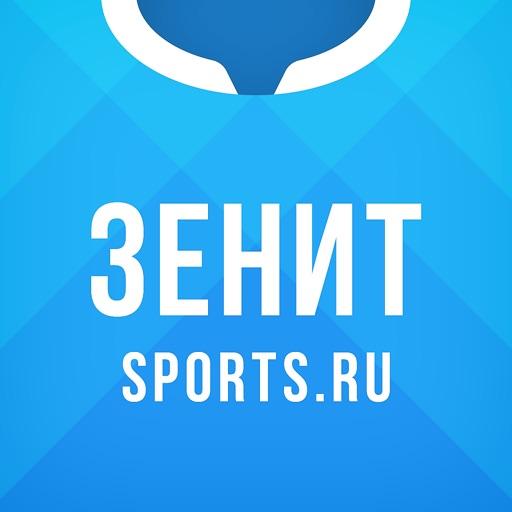 ФК Зенит - 2019/2020