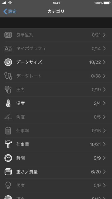 Calcbot 2 screenshot1