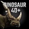 Dinosaur 4D+
