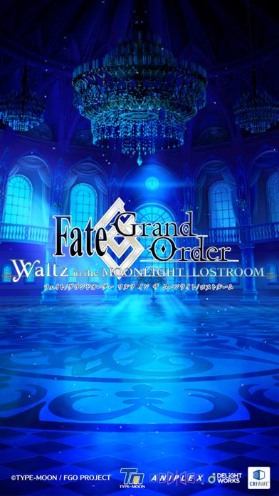 Fate/Grand Order Waltzのおすすめ画像1