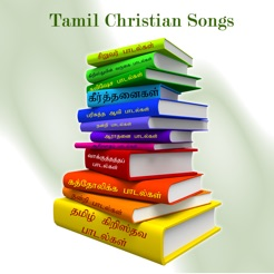 Tamil Christian Songs on the App Store