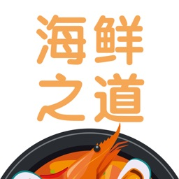 豆果海鲜之道-海鲜烹饪食谱大全