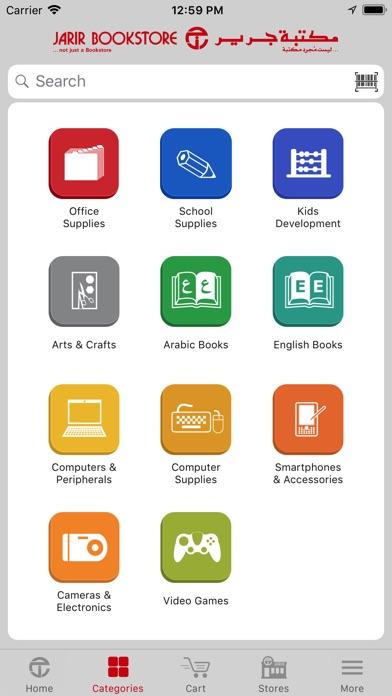 Jarir Bookstore مكتبة جرير Screenshot on iOS