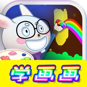 Kids Painting Games-Children's - Education app