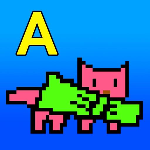 Bow run. Run and learn ABC!