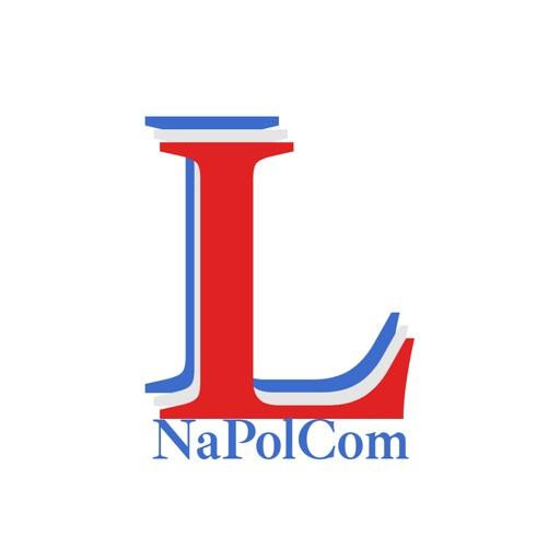 NaPolCom Entrance Exam Review