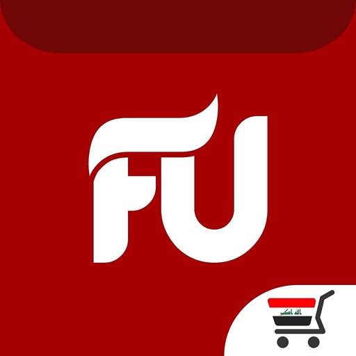 Fu Shopping