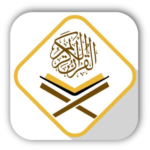 Quran Kannada