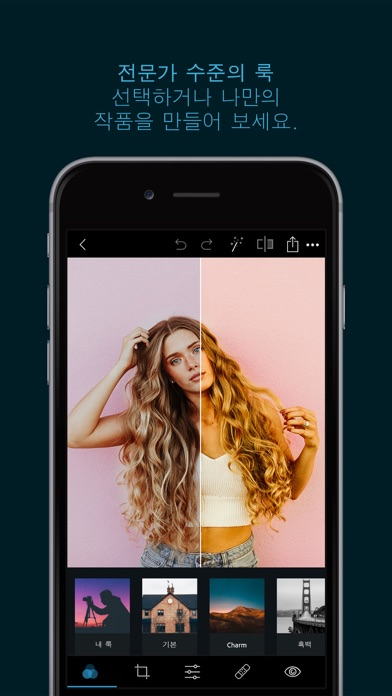 Screenshot for Photoshop Express 사진 편집기 in Korea App Store