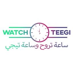 Watchteegi