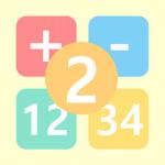 Quiz Addition Subtraction 2