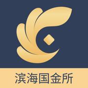滨海国金所 - 值得信赖的综合金融平台