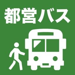 都バス(運行情報・時刻表)