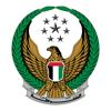 MOI UAE