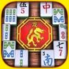 Mahjong Solitaire Blast - Ads - iPadアプリ