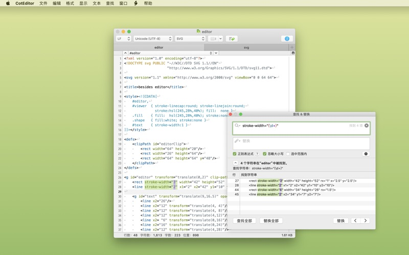 CotEditor for Mac