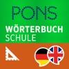 Dictionary German SCHOOL