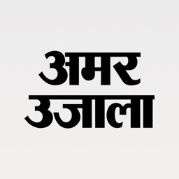 Amar Ujala Hindi News
