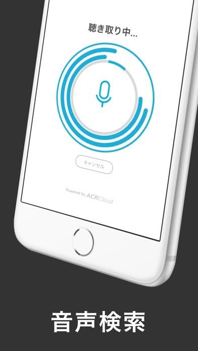 KKBOX-音楽のダウンロードアプリ ScreenShot4
