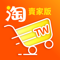 App Icon for 淘寶臺灣賣家版 App in United States IOS App Store