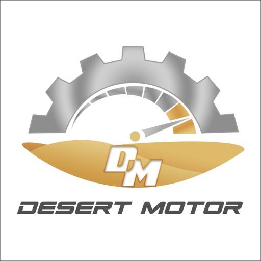 Desert Motor Store icon